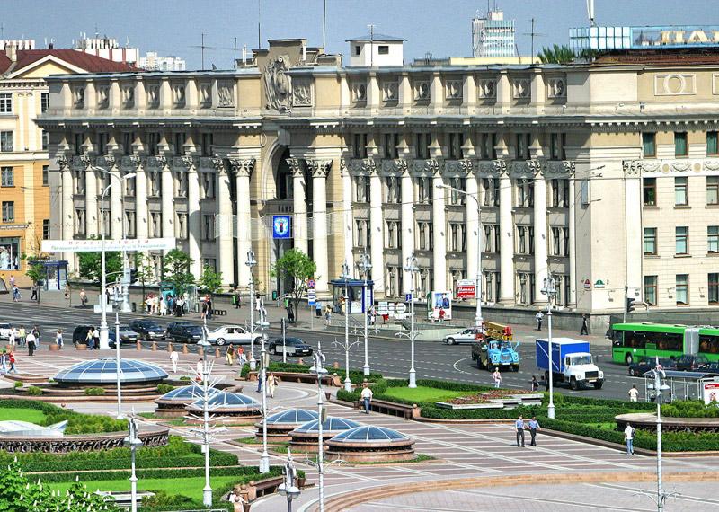Tour That Includes Minsk